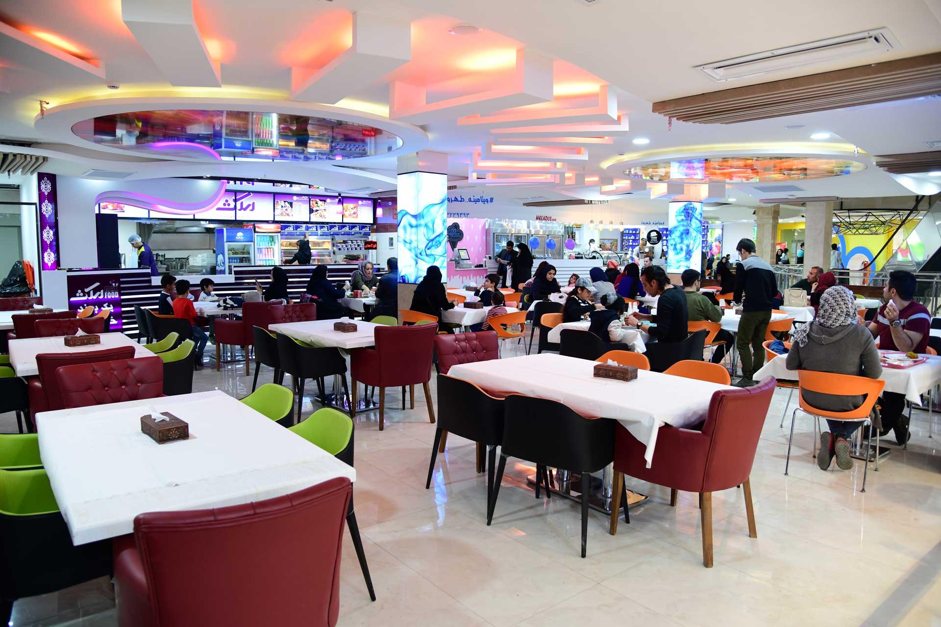 مرکز غذا